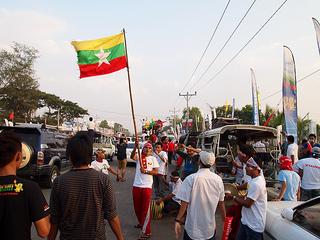 ミャンマー 国旗