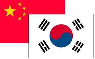韓国 中国 国旗