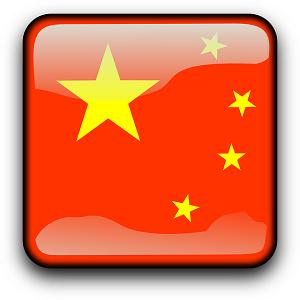 china-156219_640