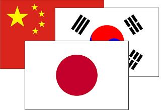 china-160480_640_20151111053838e6e
