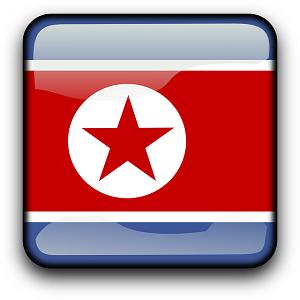 korea-156285_640