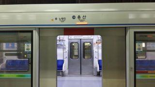 subway-1489120_640