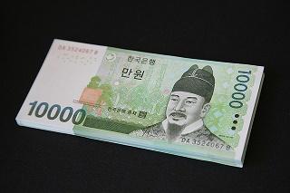 money-1308823_640