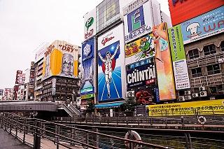 【大阪】動画投稿者名公表!大阪市がヘイトスピーチ初認定で