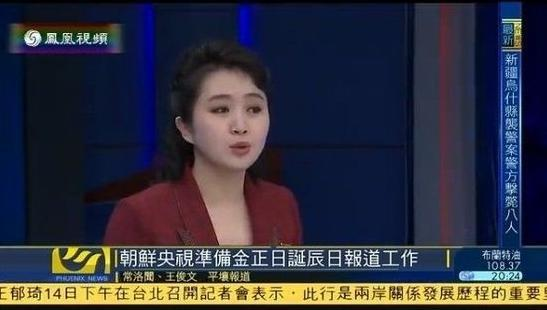 Xinhua_73681_1.jpg
