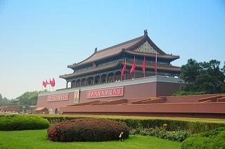beijing-china-4655_640.jpg