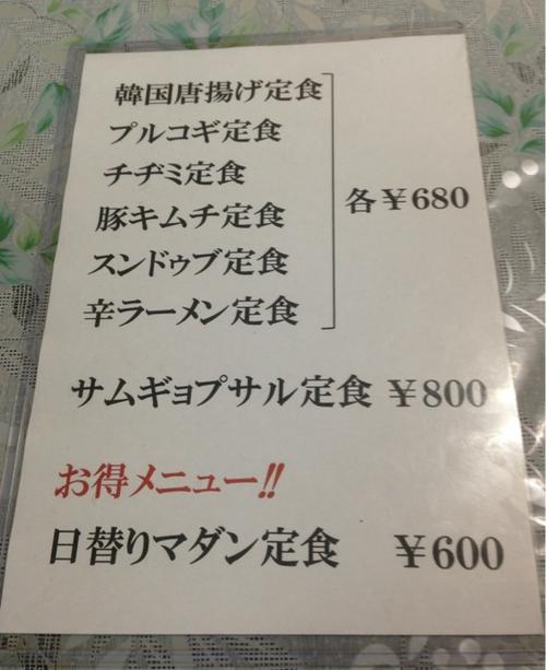 c707719e.jpg