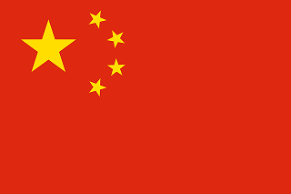 china-162389_640_201608081817565eb.png