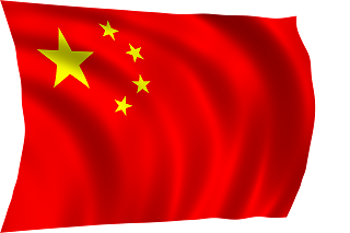china-flag-1332901_640.png