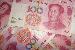 currency-1954_640_20160507000146c3d.jpg
