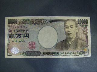 日本 円 経済