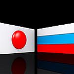 日本 ロシア Flag