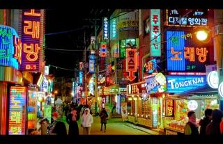 韓国 夜景 繁華街