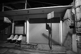 republic-of-korea-273338_640.jpg