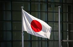 日本 Flag