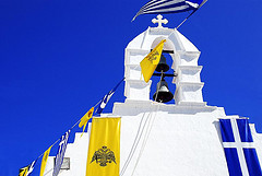 ギリシャ Flag