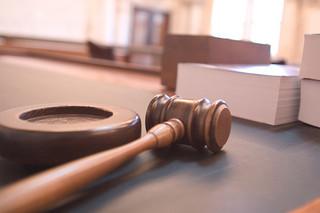司法 裁判