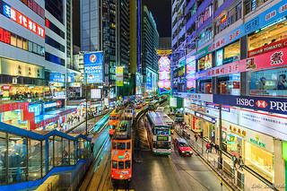 香港 中国