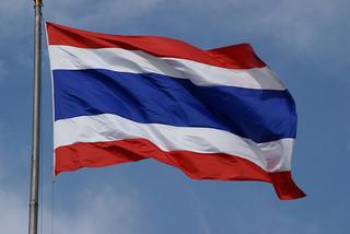 タイ Flag