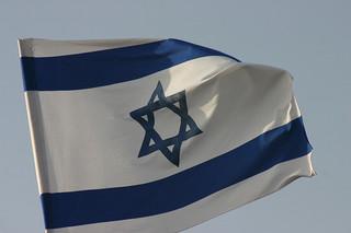 イスラエル Flag