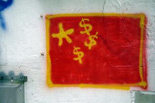中国 経済