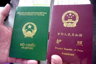 イメージ 中国 パスポート