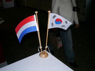 オランダ 韓国 Flag