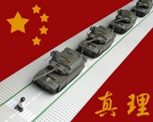 中国 軍事