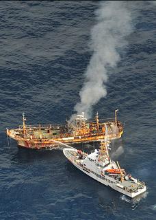 漁船 海上火災