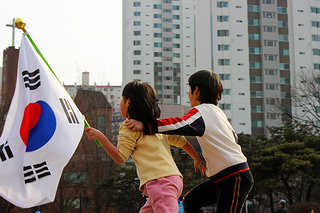 韓国 Flag