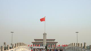 中国 Flag