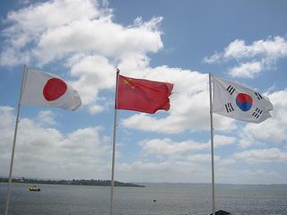 韓国 日本 中国 Flag