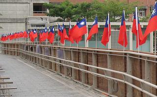 台湾 Flag