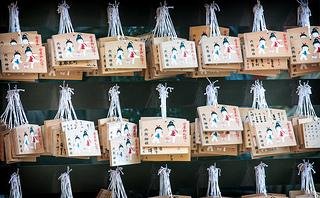 絵馬 神社 日本