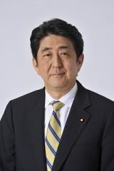 安倍 日本