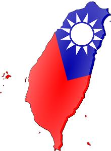 taiwan-151108_640_20160417065626ac4.png