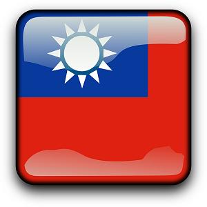 taiwan-156384_640_20160510225227324.png