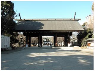 yasukuni2_20151228173202e46.png